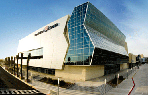 American Bank Center Selena Auditorium - Photo of American Bank Center Selena Auditorium