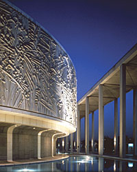 Mark Taper Forum - Photo of Mark Taper Forum